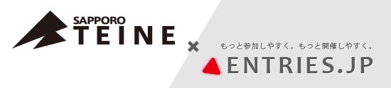 teine.entries.jp